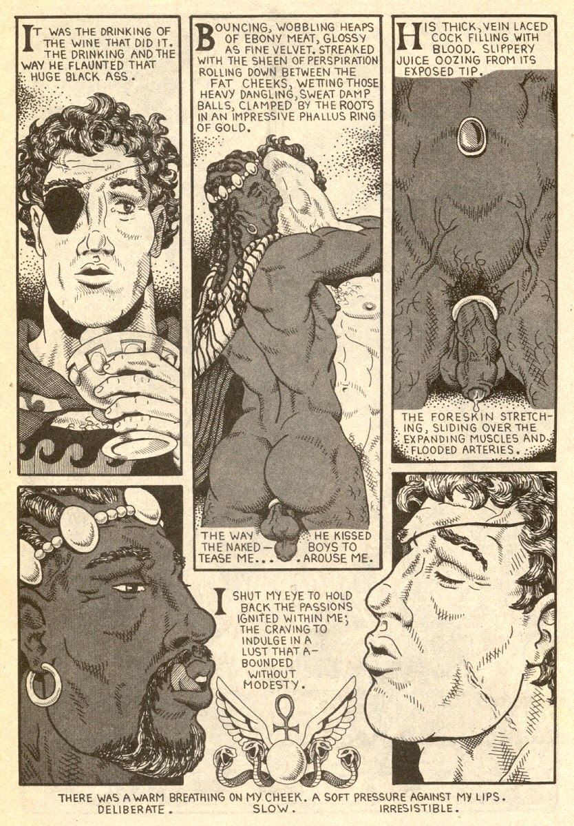 Gay Heart Throbs issue 3 - Page 7