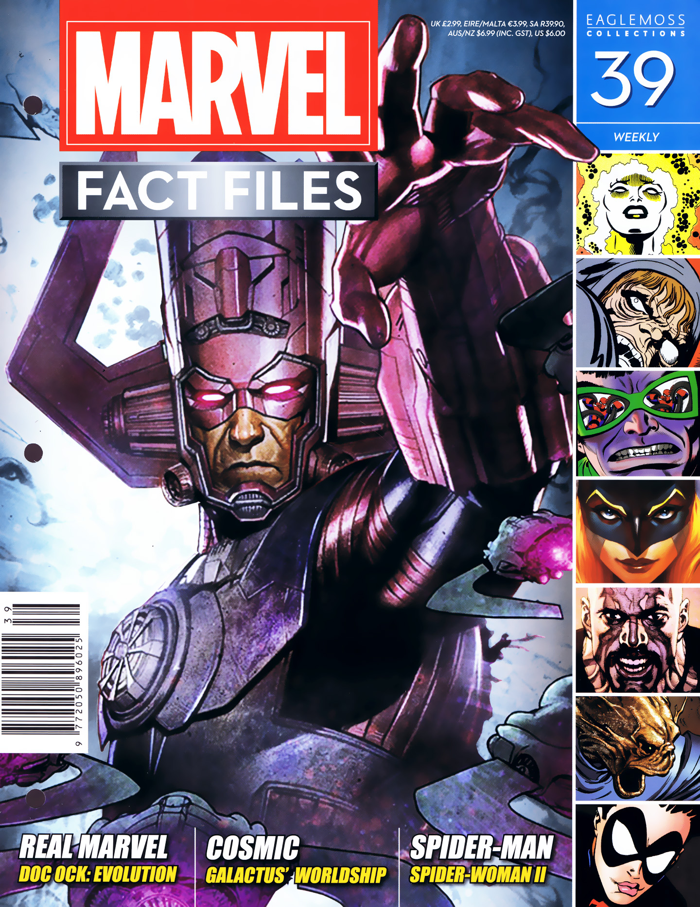 Marvel Fact Files 39 Page 1
