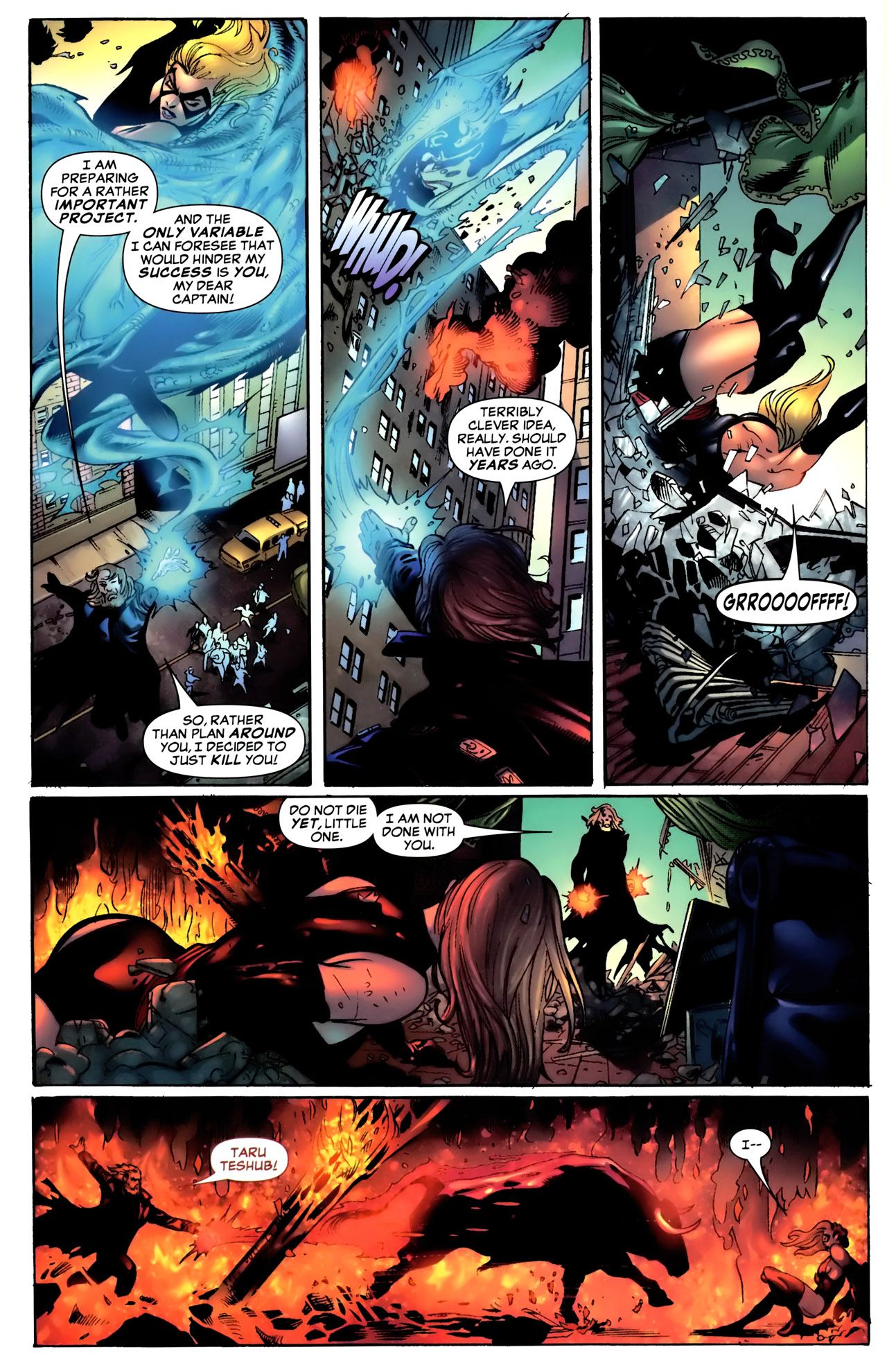 Read online Giant-Size Ms. Marvel comic -  Issue # Full - 7