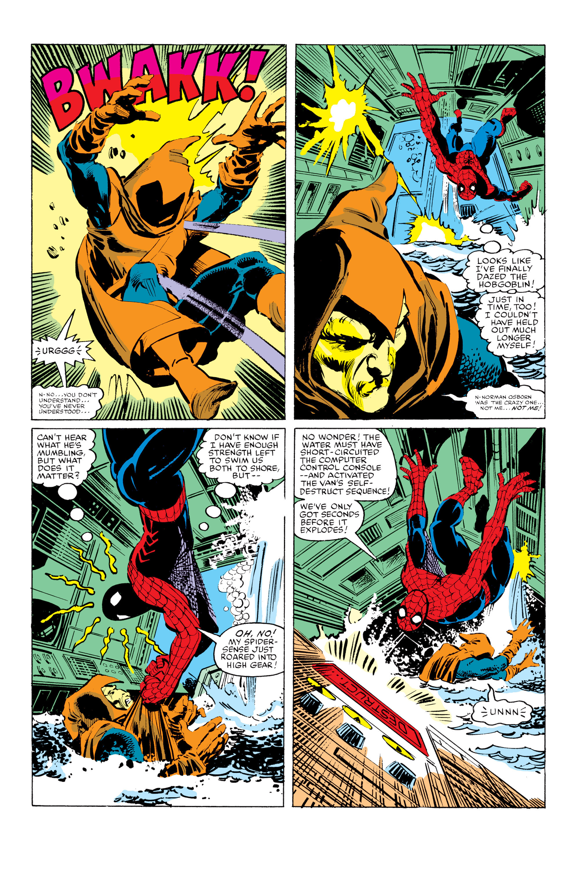 The Amazing Spider-Man (1963) 251 Page 12