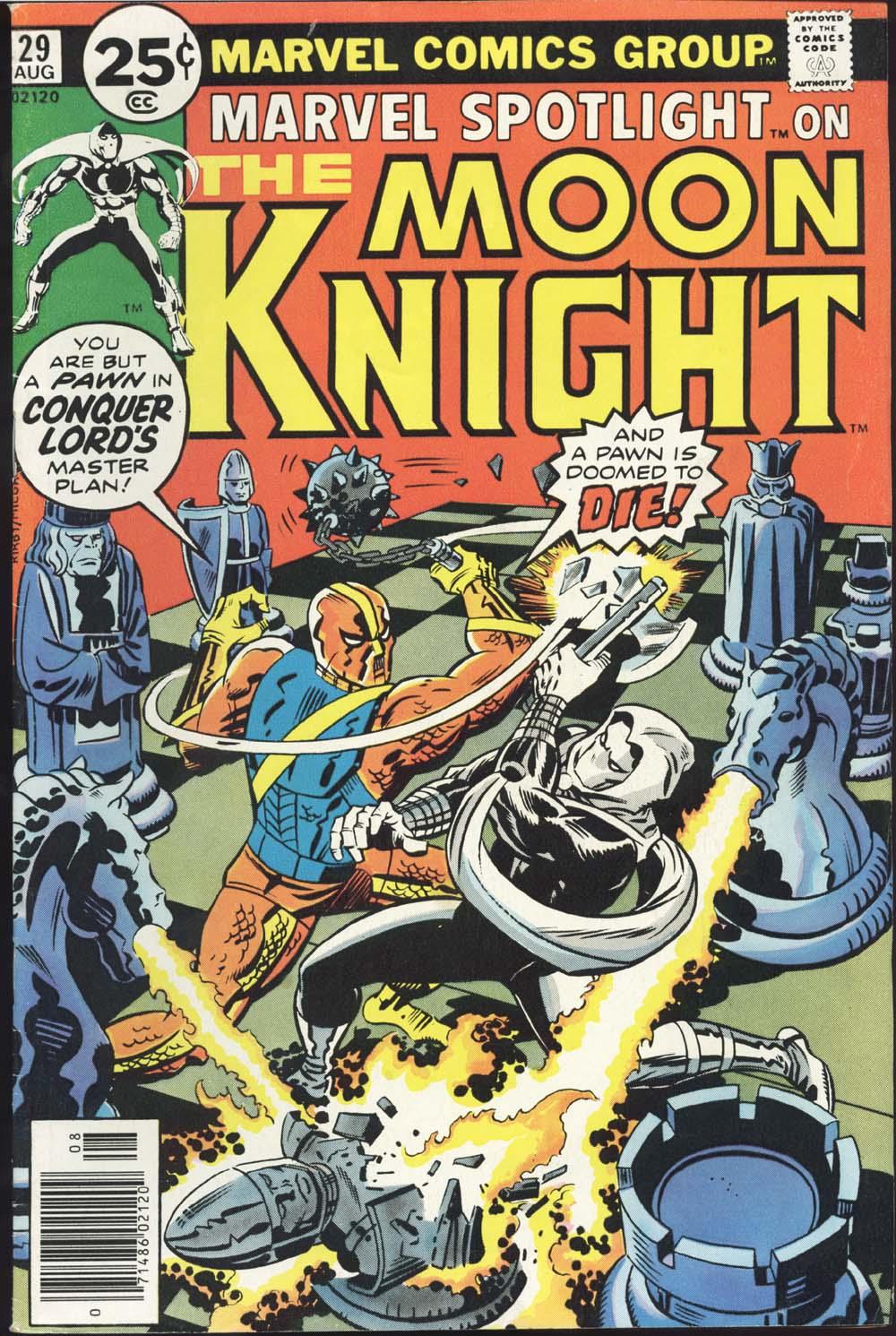 Marvel Spotlight (1971) issue 29 - Page 1