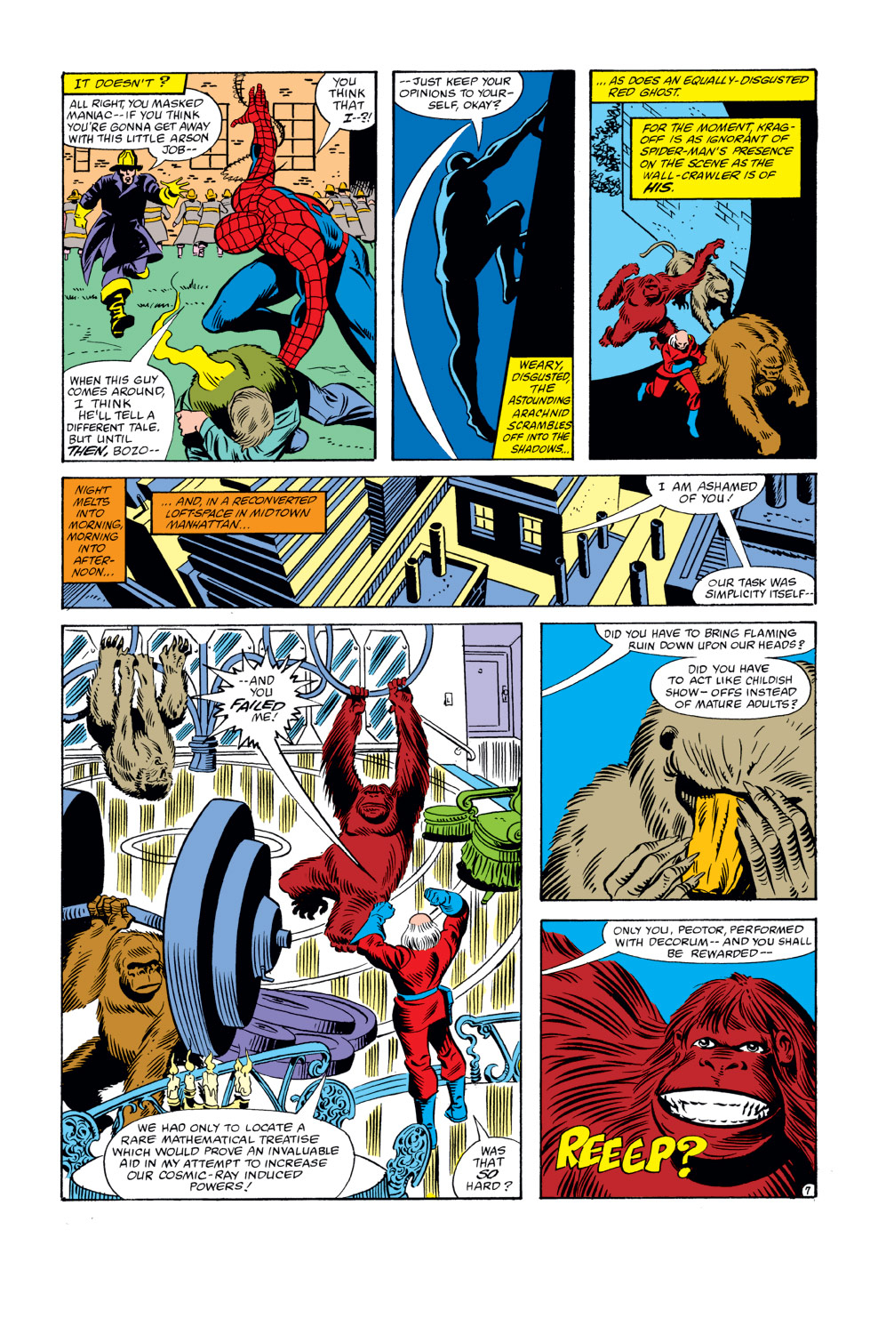 The Amazing Spider-Man (1963) 223 Page 7