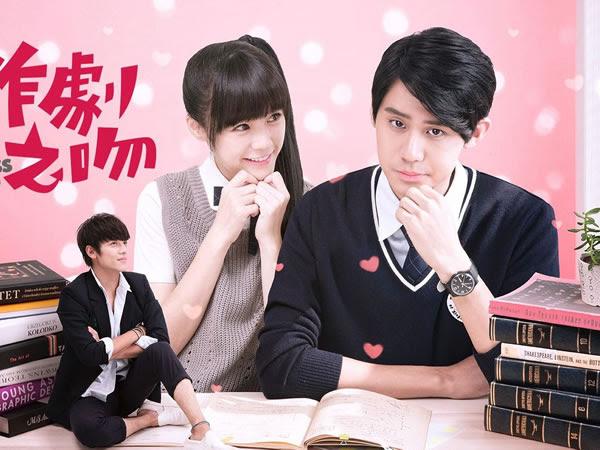 惡作劇之吻(2016) 劇集列表 Miss In Kiss List - Love TV Show 臺灣電視劇