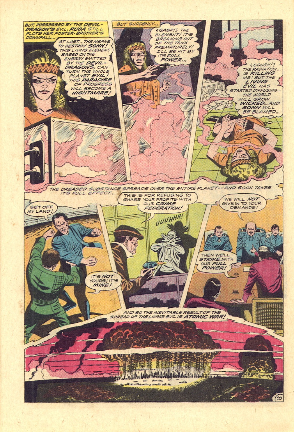 Read online Action Comics (1938) comic -  Issue #370 - 11