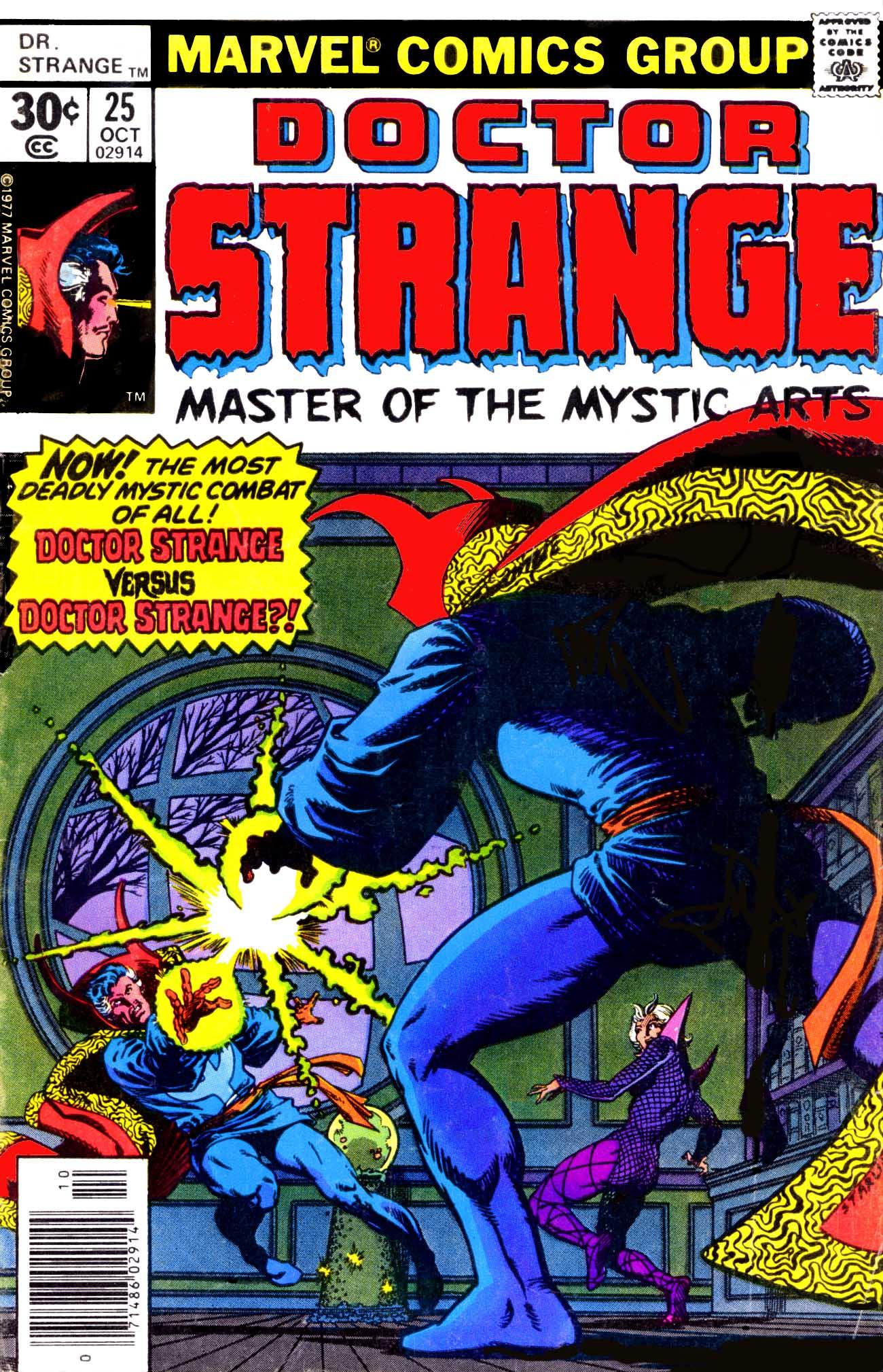 Doctor Strange (1974) 25 Page 1