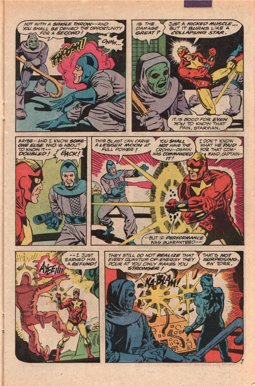 Read online Adventure Comics (1938) comic -  Issue #468 - 11