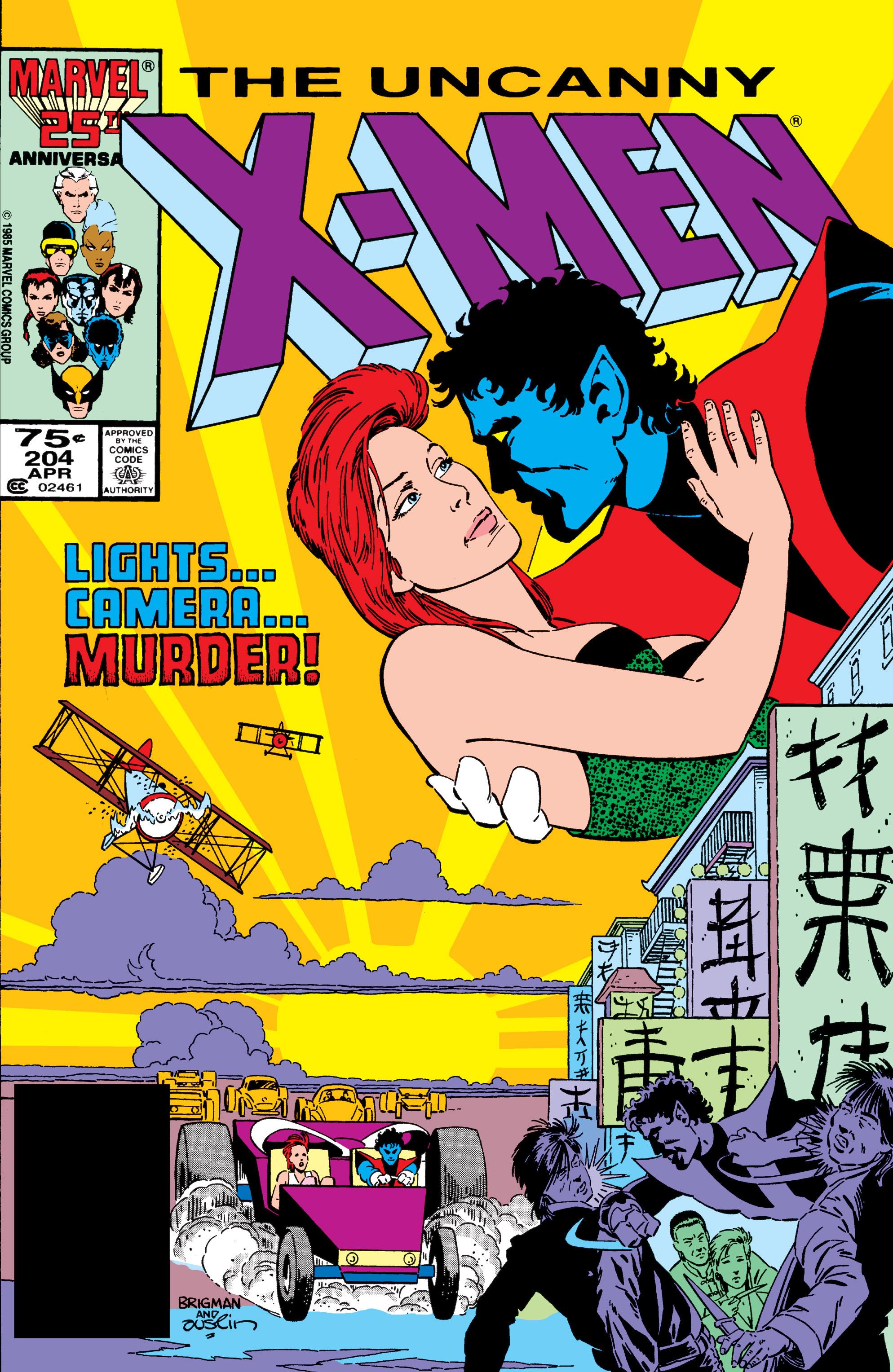 Read online Uncanny X-Men (1963) comic -  Issue #204 - 1