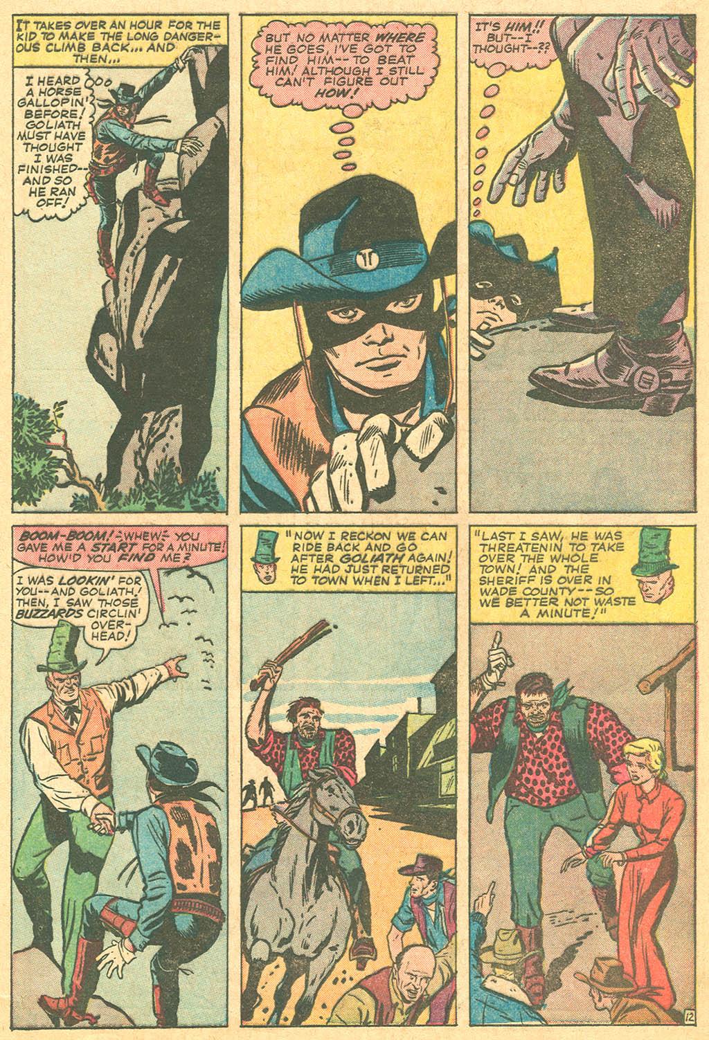 Read online Two-Gun Kid comic -  Issue #69 - 17