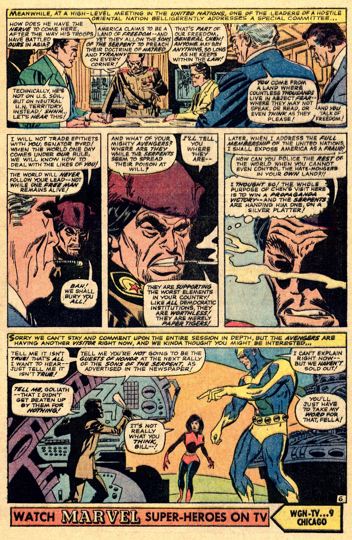 The Avengers (1963) 33 Page 6
