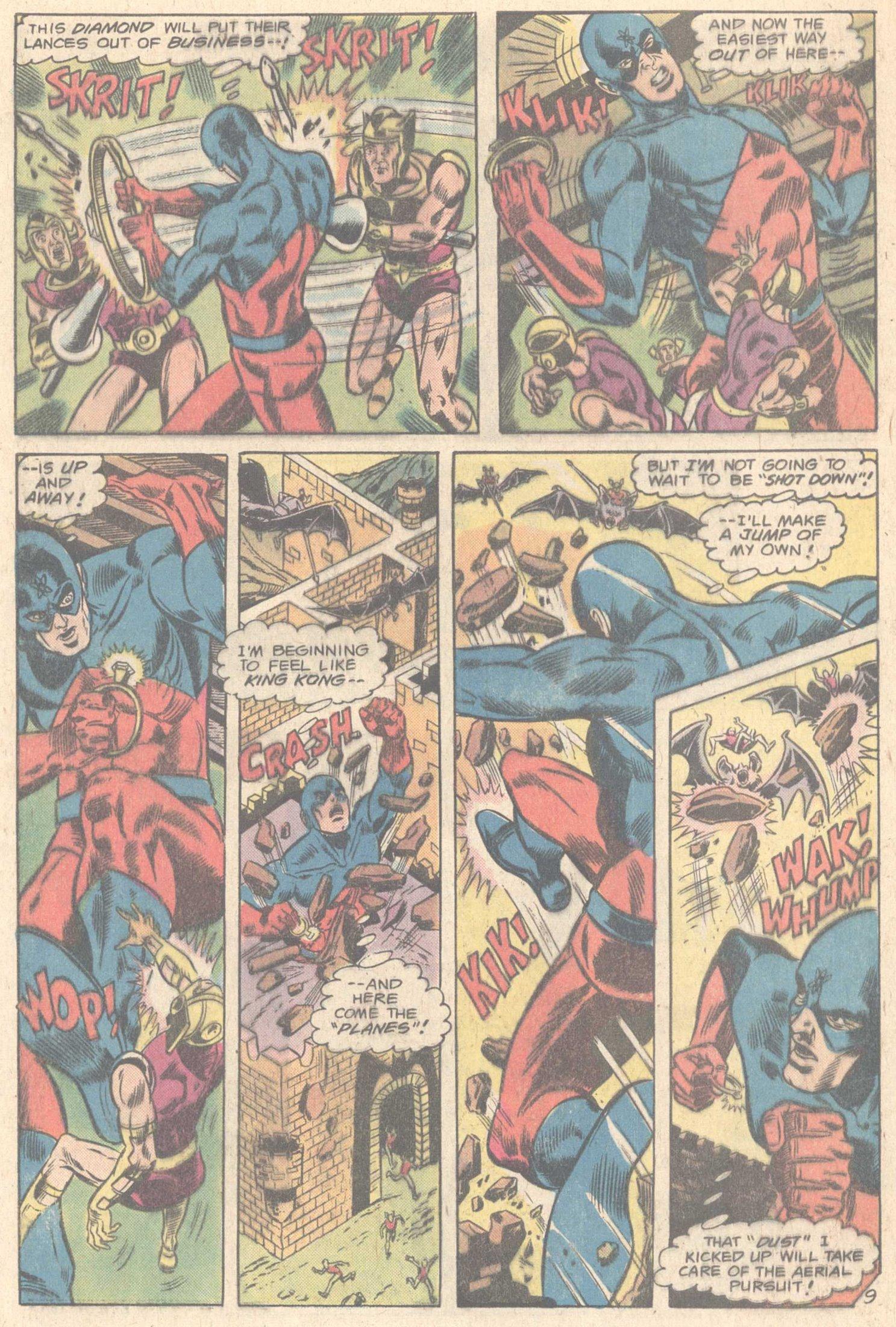 Action Comics (1938) 487 Page 37