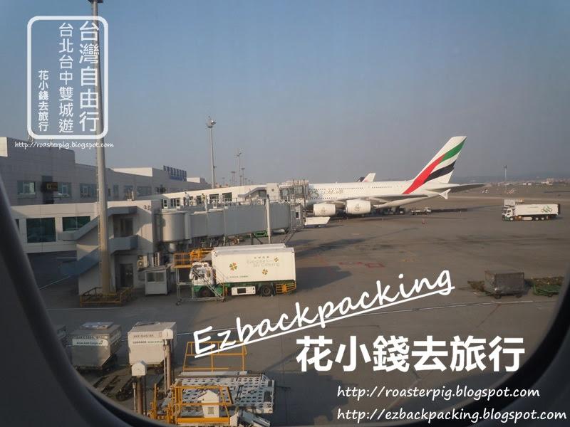 長榮航空BR871台北去香港