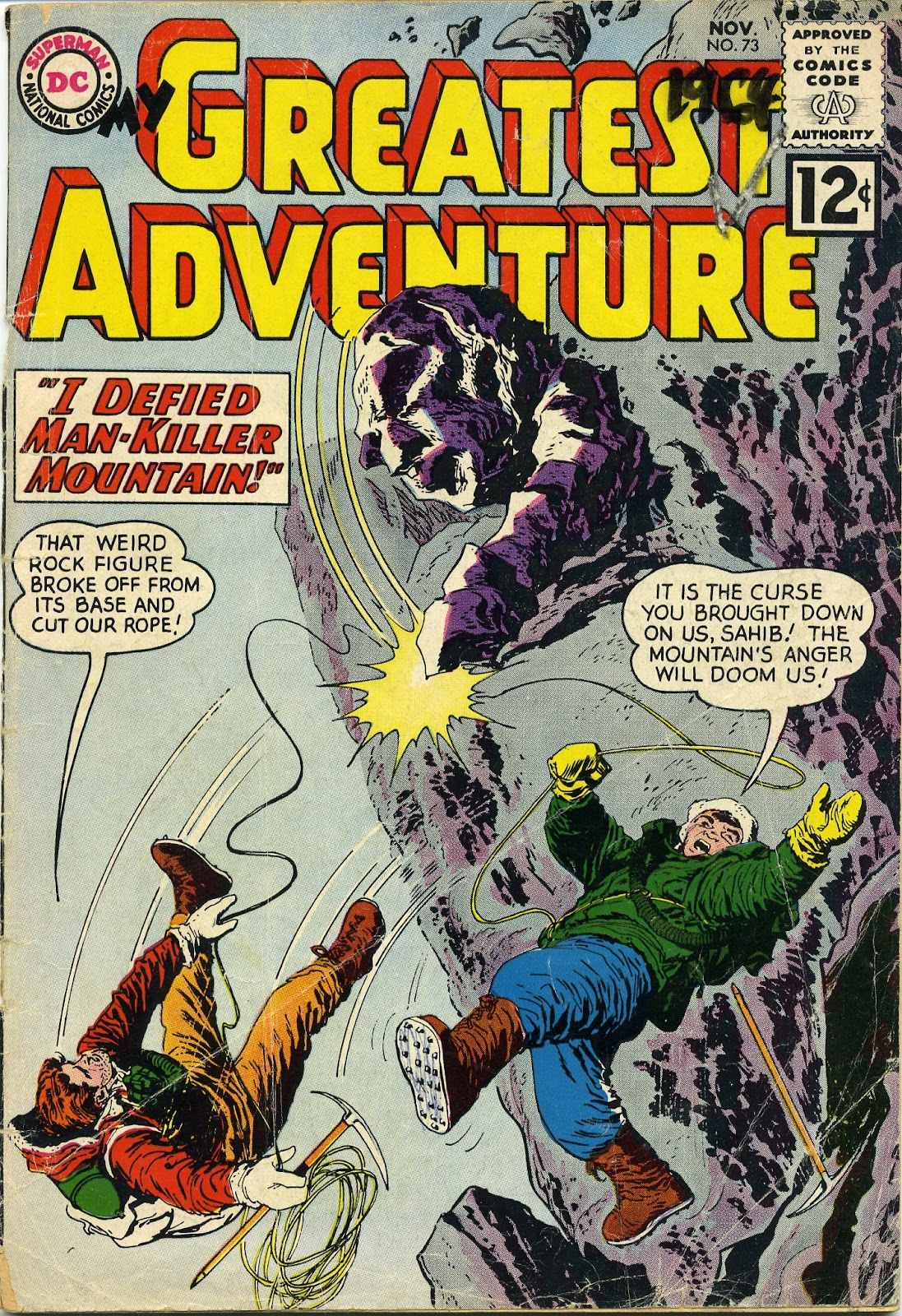 My Greatest Adventure (1955) issue 73 - Page 1