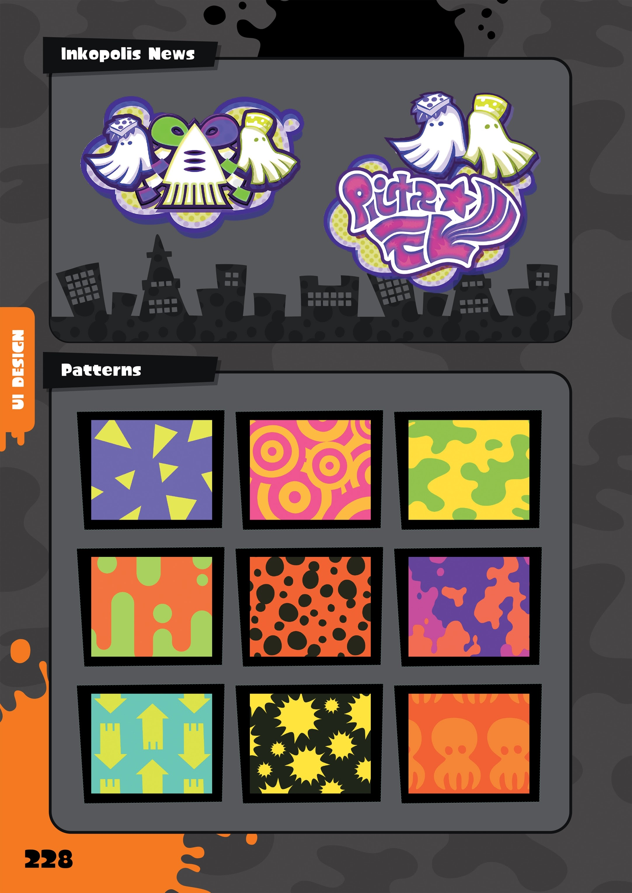 The Art of Splatoon TPB_(Part_2) Page 98