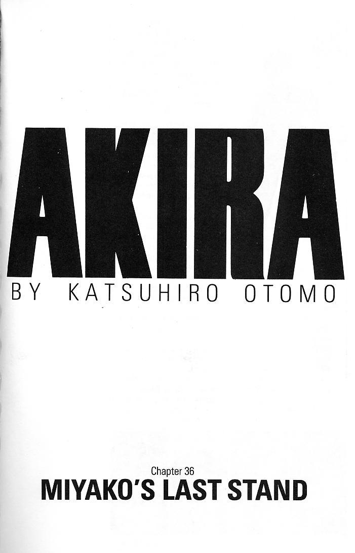 Read online Akira comic -  Issue #36 - 3