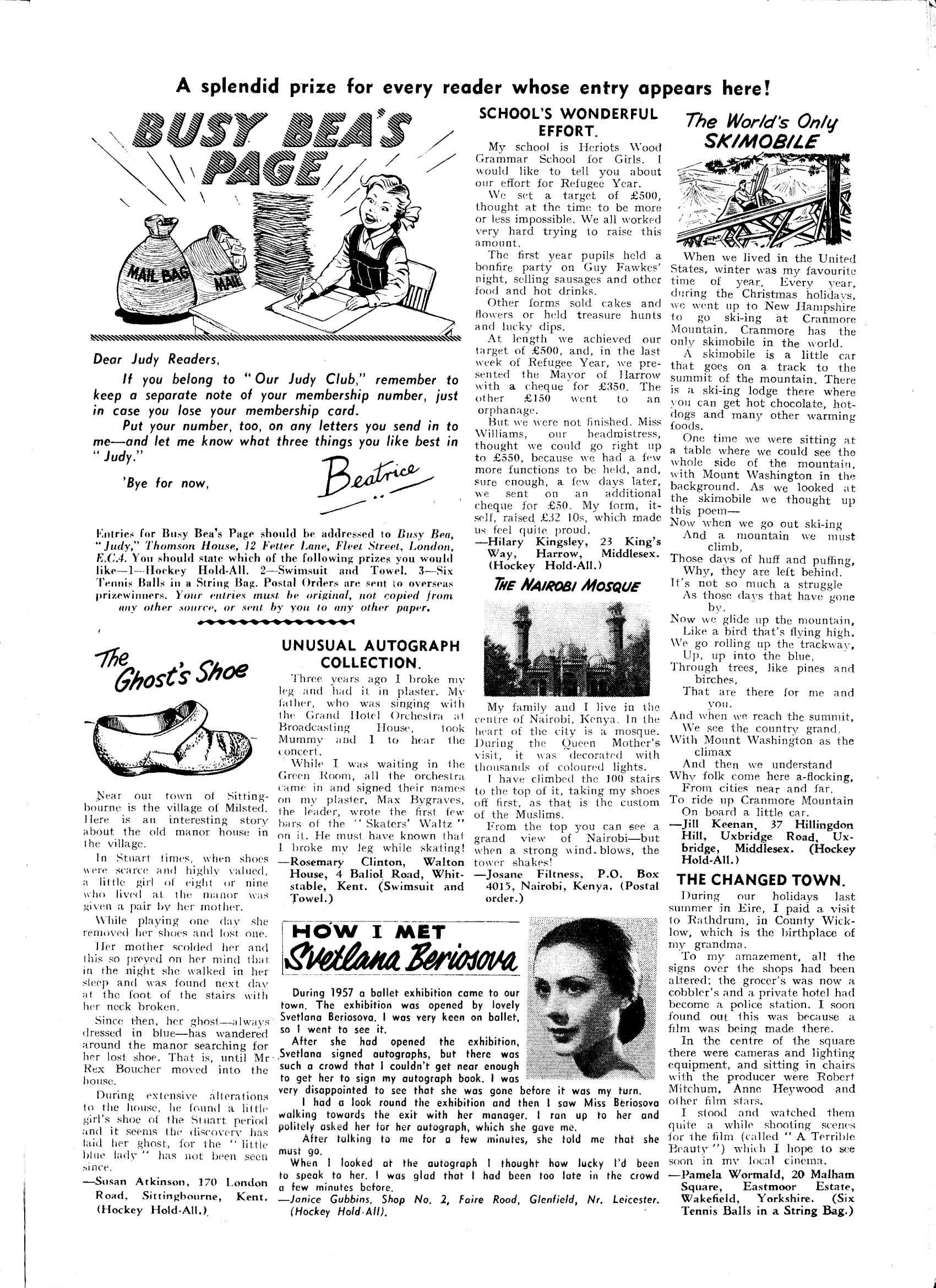 Read online Judy comic -  Issue #35 - 5