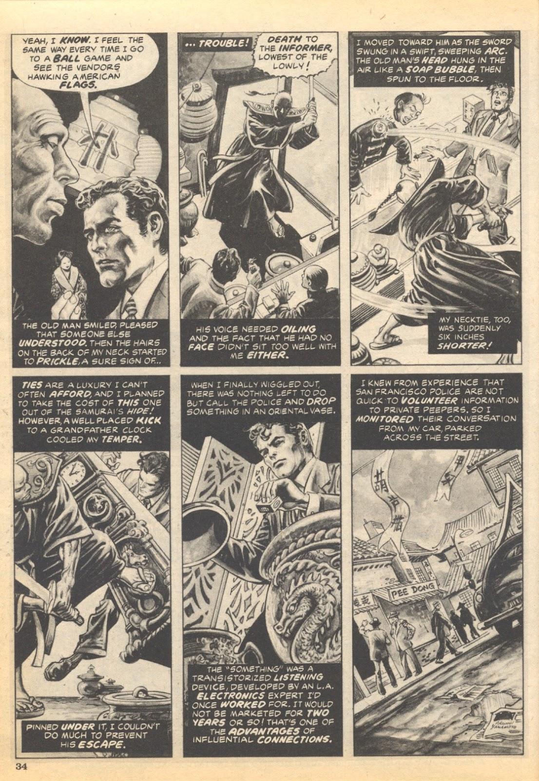 Creepy (1964) Issue #122 #122 - English 32