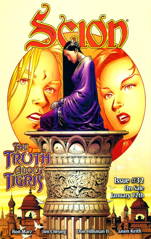 Read online Scion comic -  Issue #31 - 25