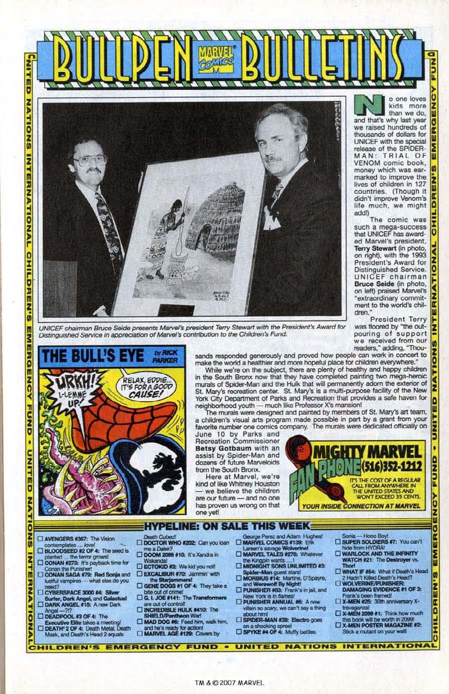 Silver Surfer (1987) _Annual 6 #6 - English 55