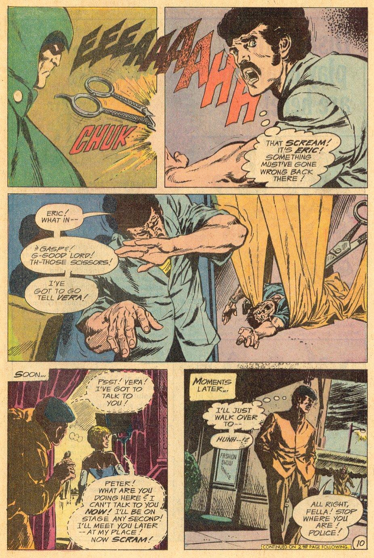 Read online Adventure Comics (1938) comic -  Issue #432 - 11