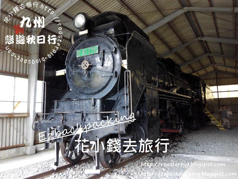JR矢岳駅