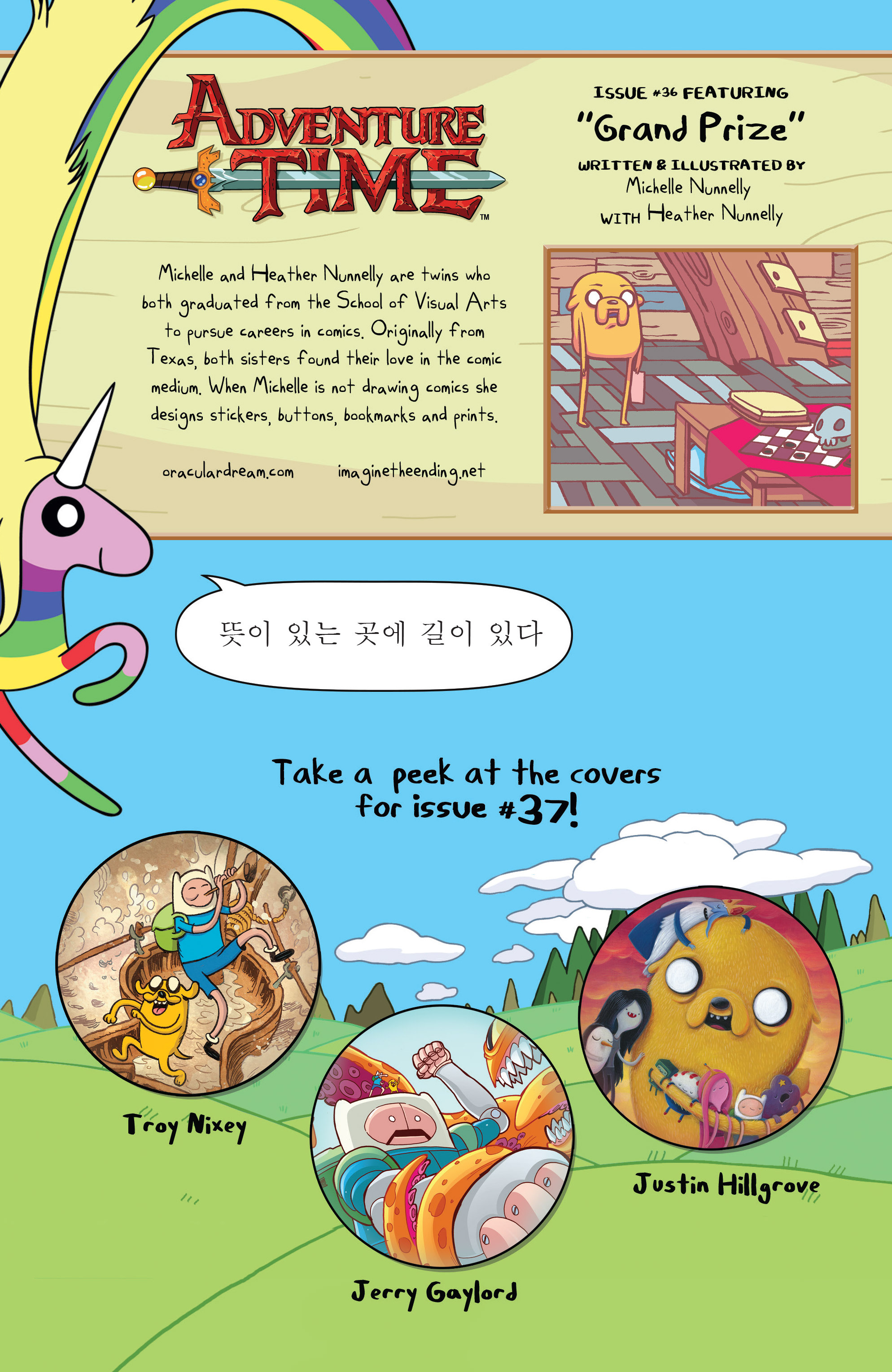 Read online Adventure Time comic -  Issue #36 - 25