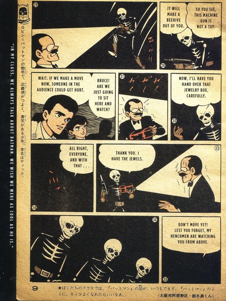 Bat-Manga!: The Secret History of Batman in Japan TPB_(Part_2) Page 1