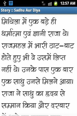 Consider, sexy hindi shayari pity