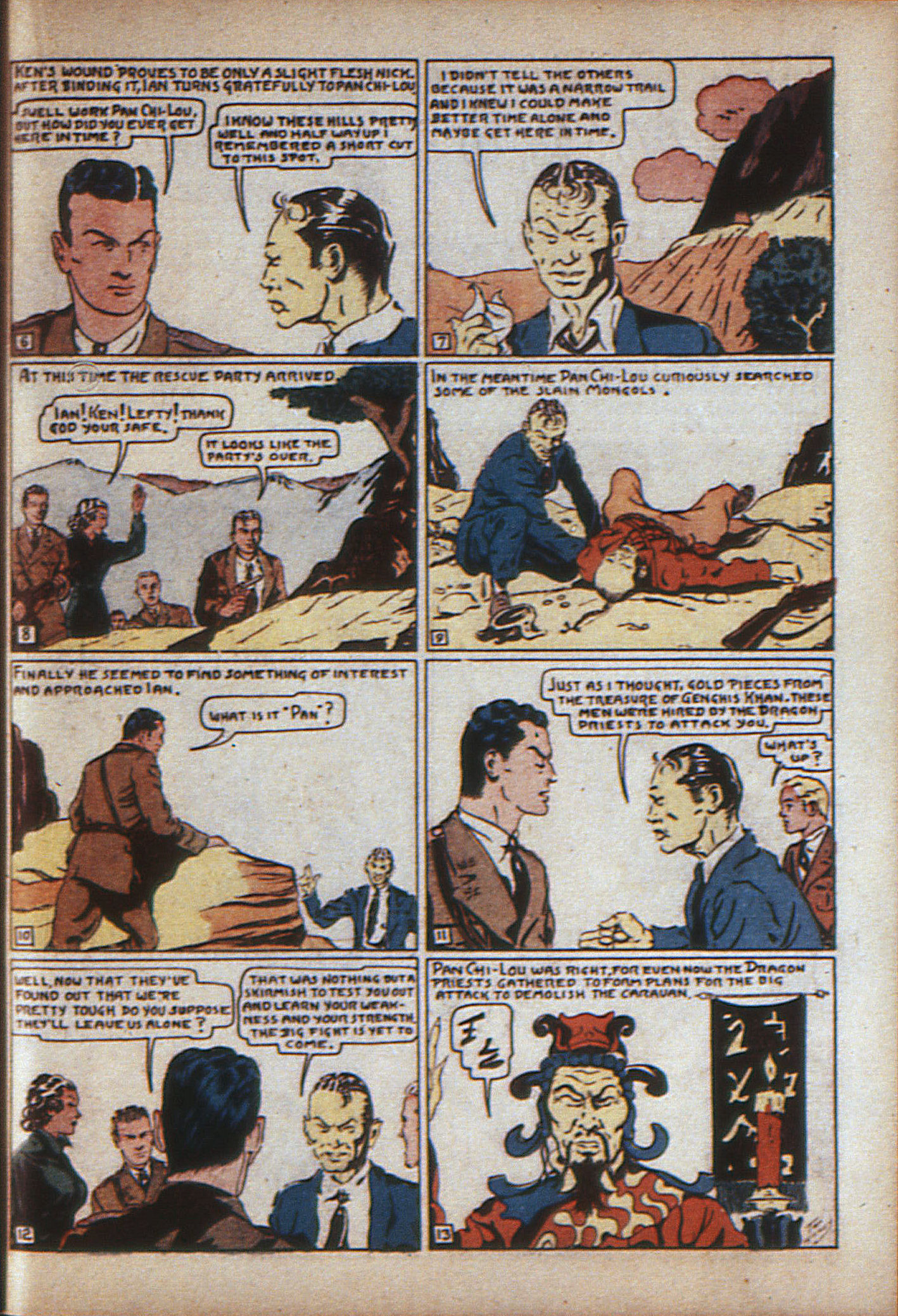 Read online Adventure Comics (1938) comic -  Issue #12 - 44