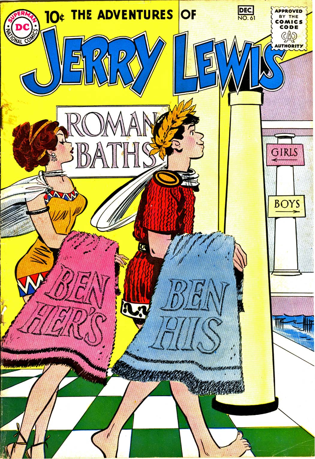 The Adventures of Jerry Lewis 61 Page 1