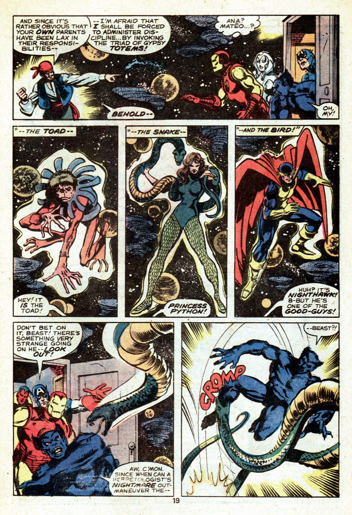 The Avengers (1963) 182 Page 12