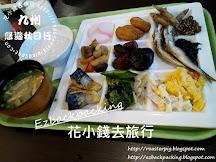 霧島温泉美食:飯店早餐 (2019年7月更新第二次住宿心得)
