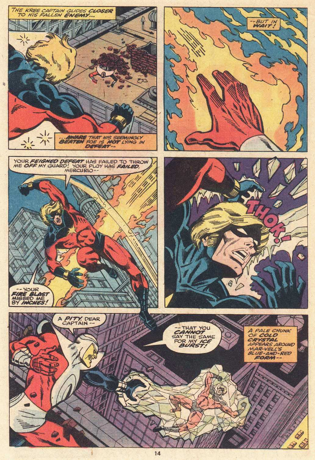 Captain Marvel (1968) issue 51 - Page 9