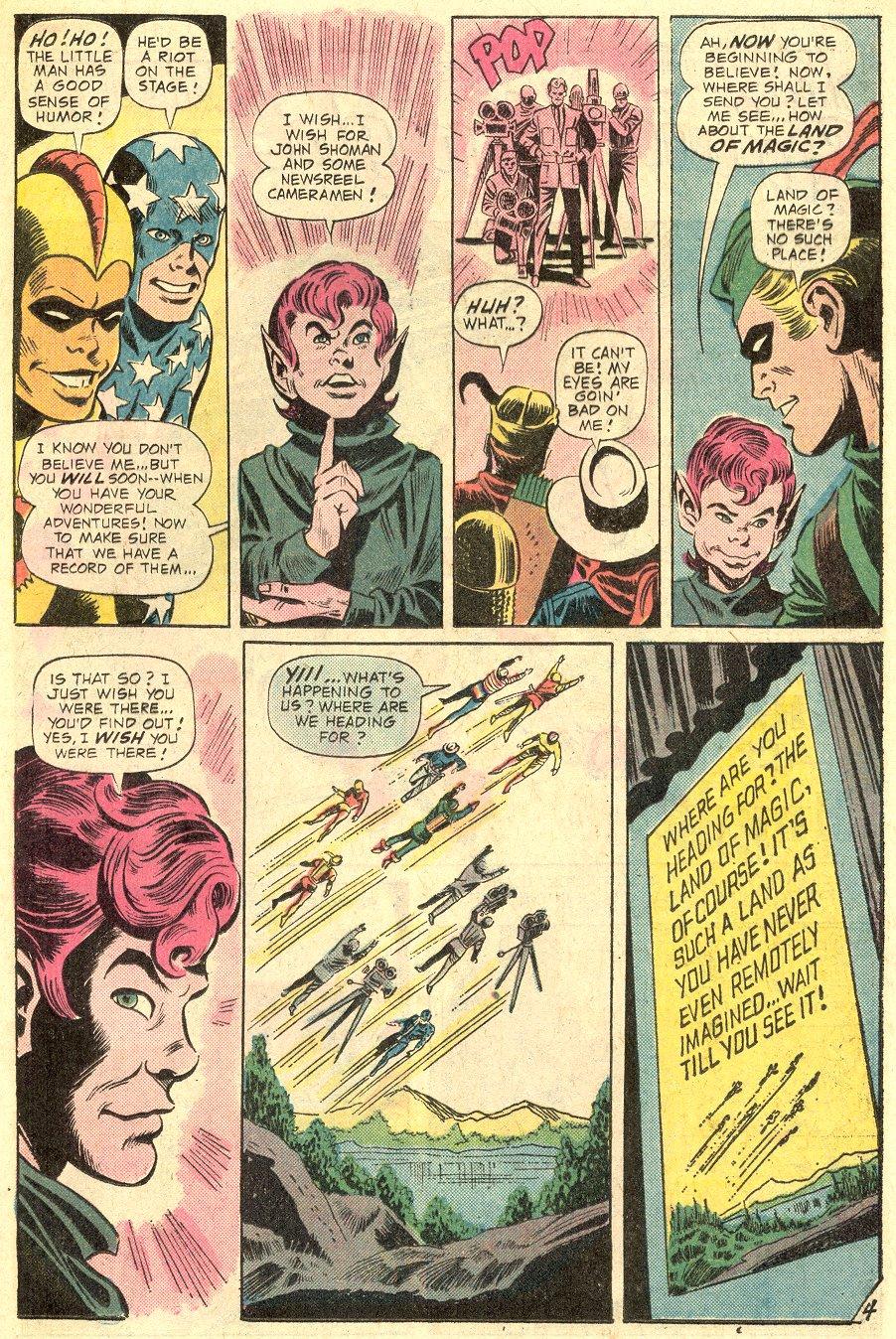 Read online Adventure Comics (1938) comic -  Issue #438 - 17