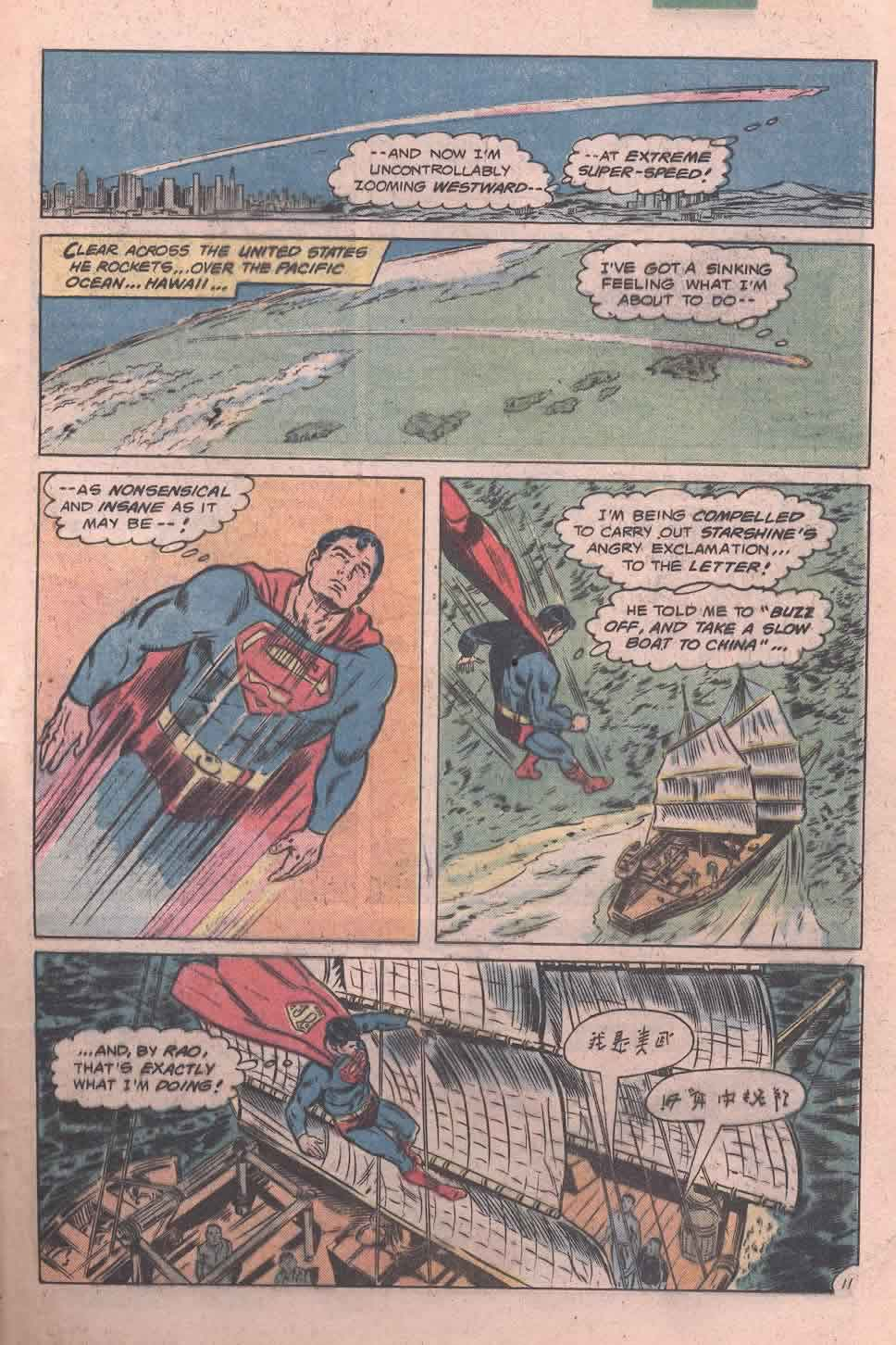 Read online Action Comics (1938) comic -  Issue #507 - 13