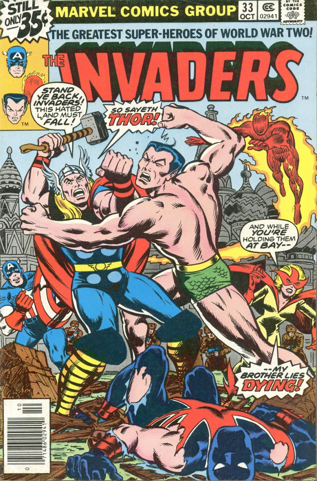 The Invaders (1975) issue 33 - Page 1