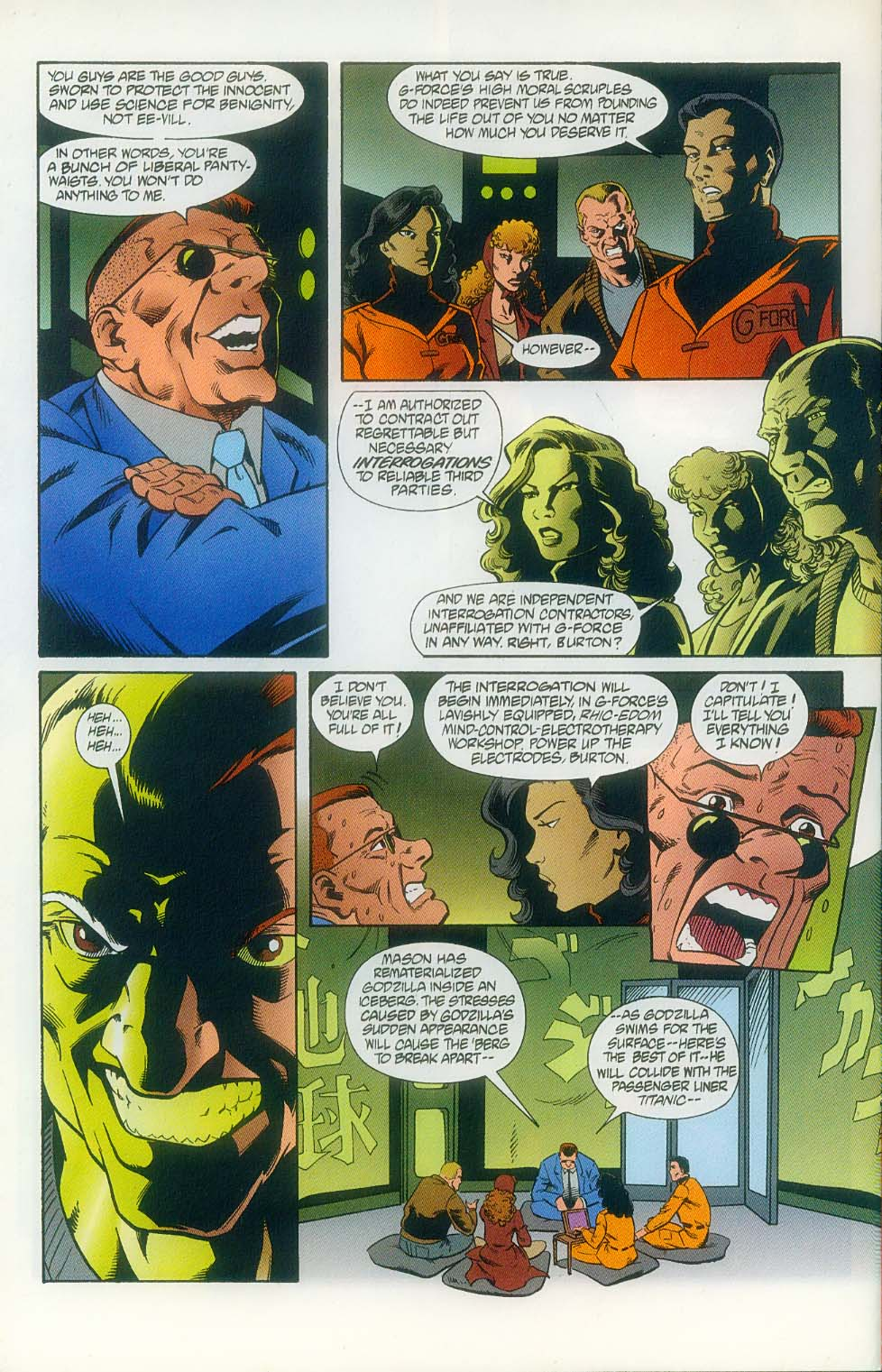 Godzilla (1995) Issue #11 #12 - English 9