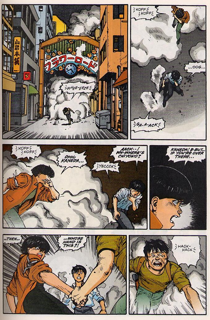 Read online Akira comic -  Issue #15 - 36