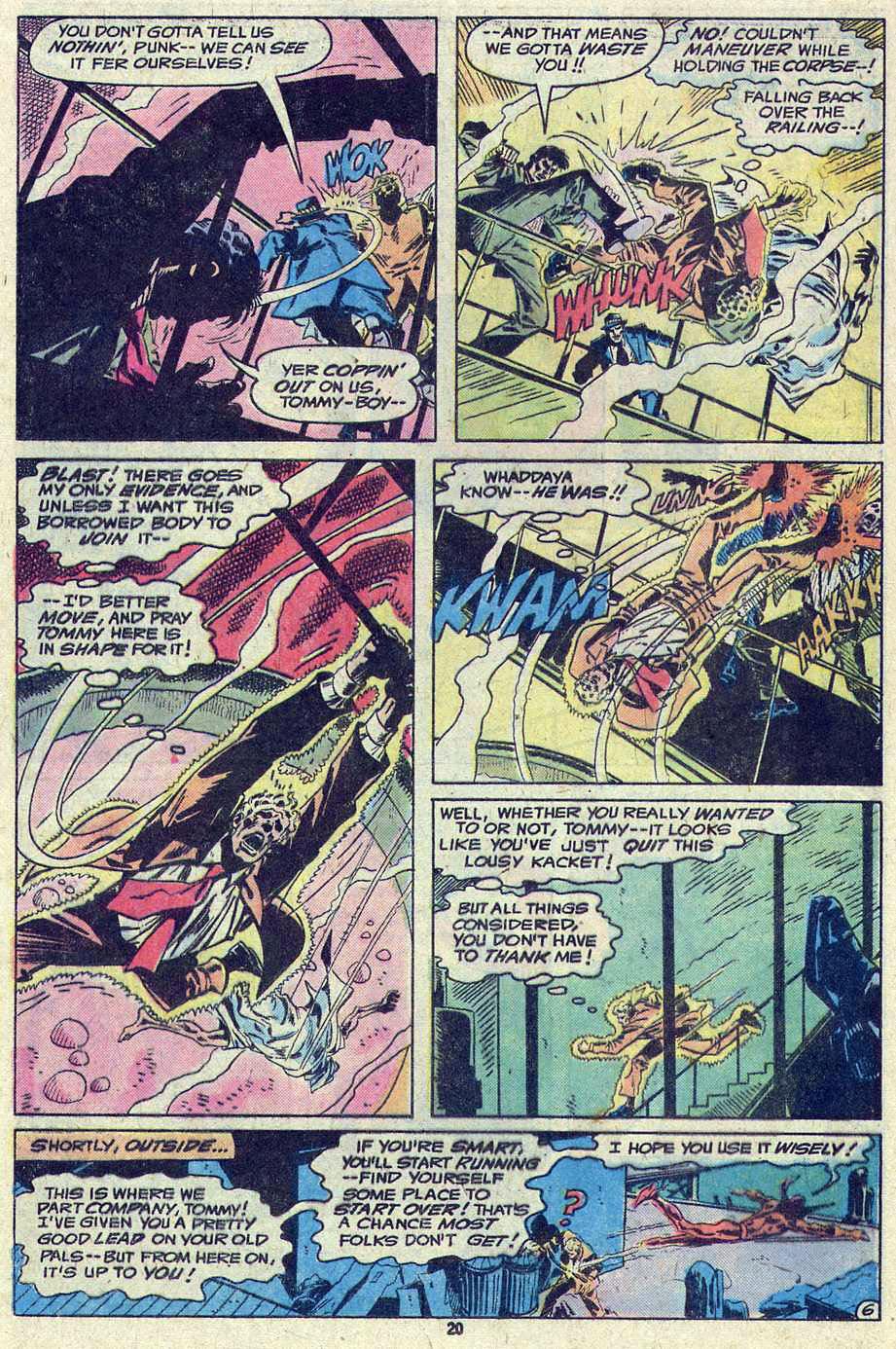 Read online Adventure Comics (1938) comic -  Issue #460 - 20