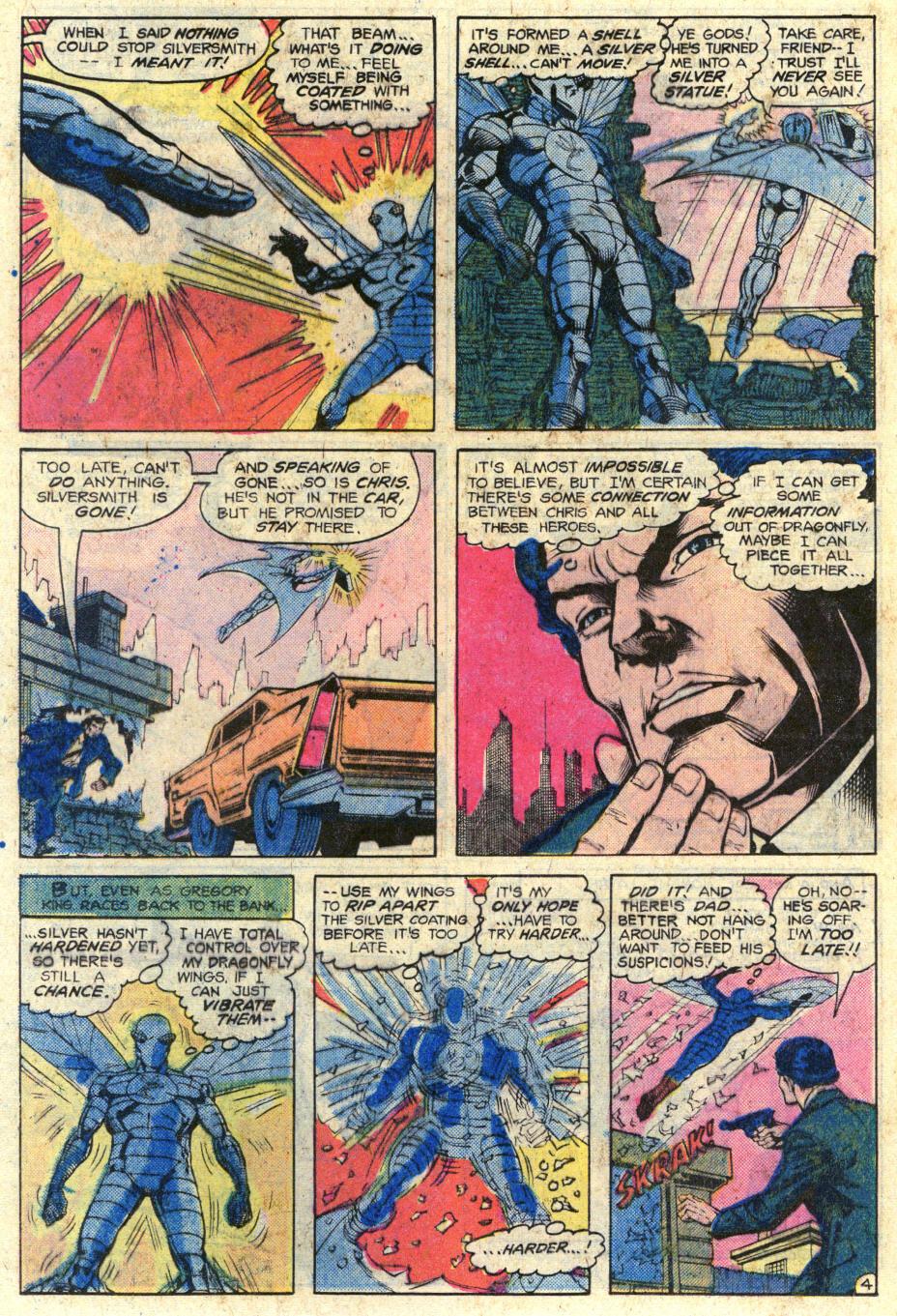 Read online Adventure Comics (1938) comic -  Issue #482 - 17