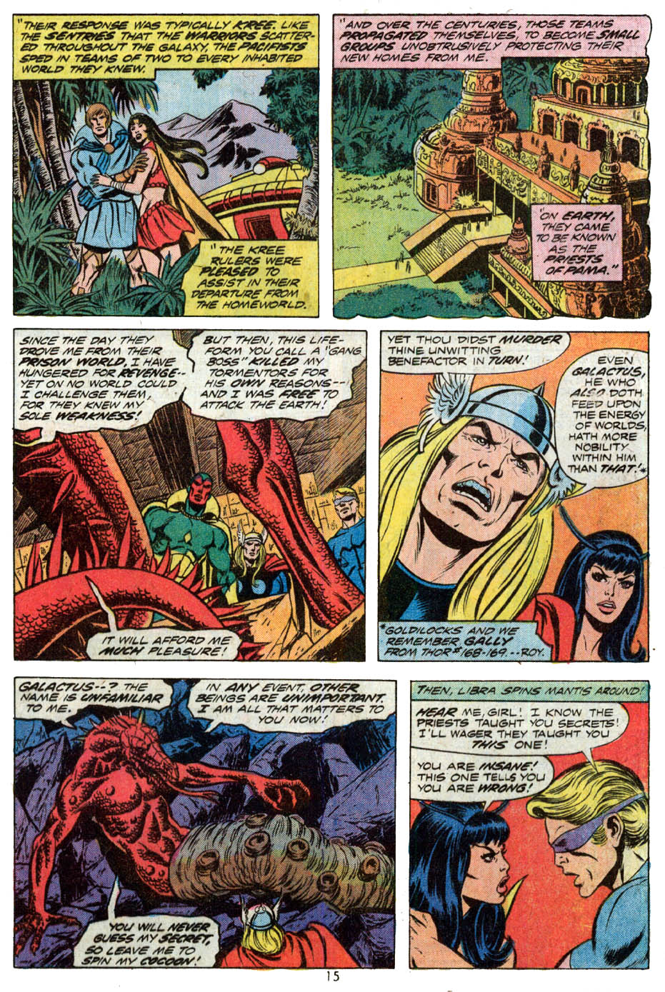 The Avengers (1963) 124 Page 9