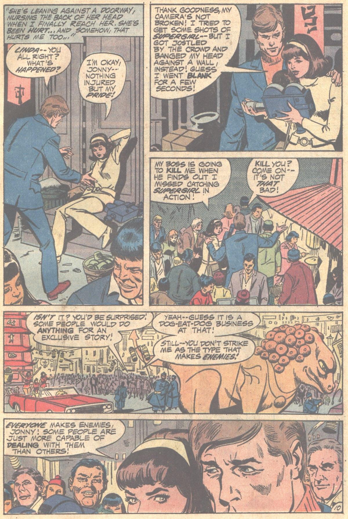 Read online Adventure Comics (1938) comic -  Issue #418 - 13
