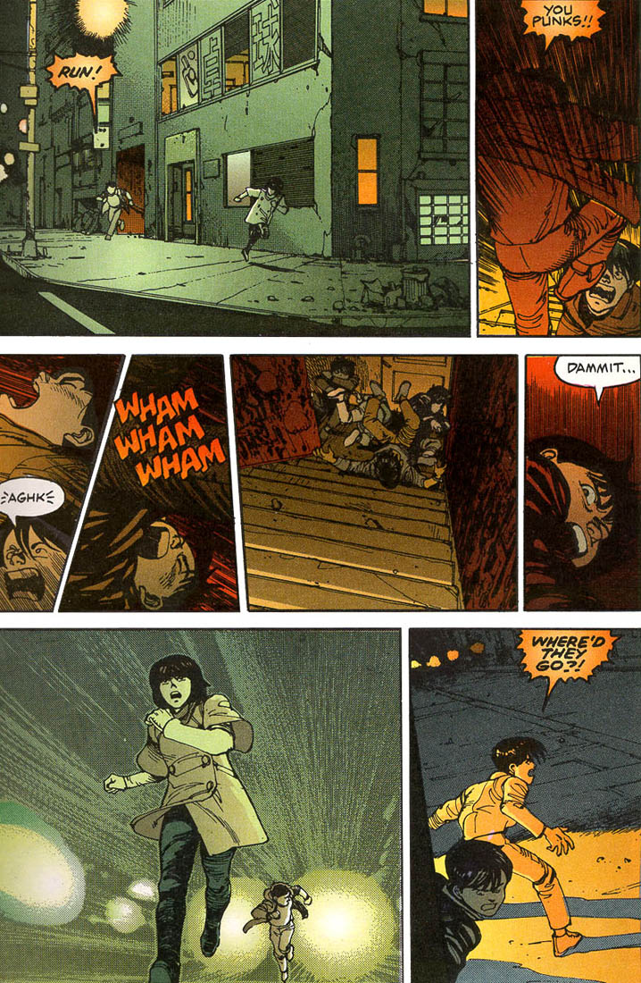 Read online Akira comic -  Issue #1 - 39