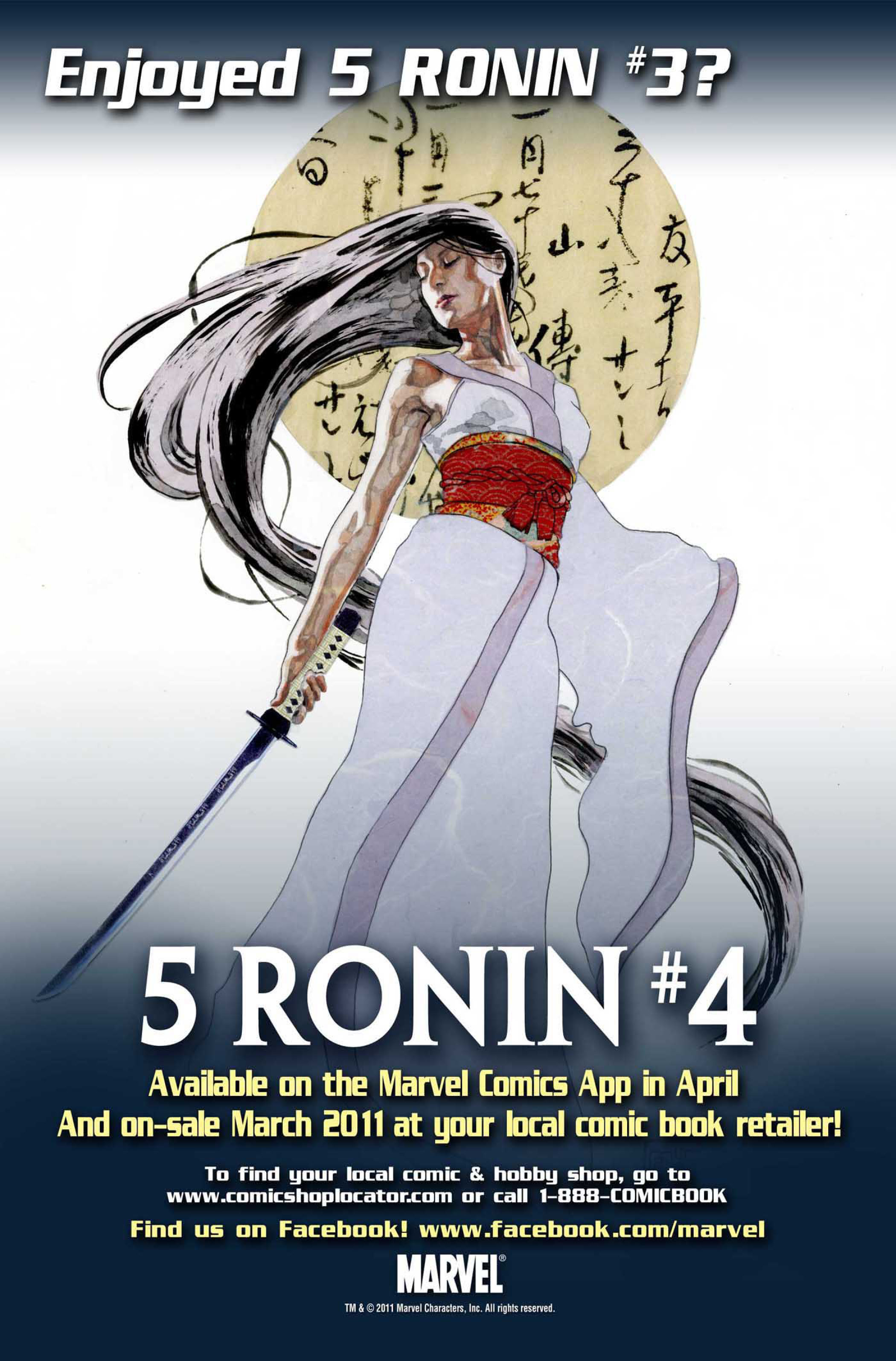 Read online 5 Ronin (2011) comic -  Issue #3 - 26