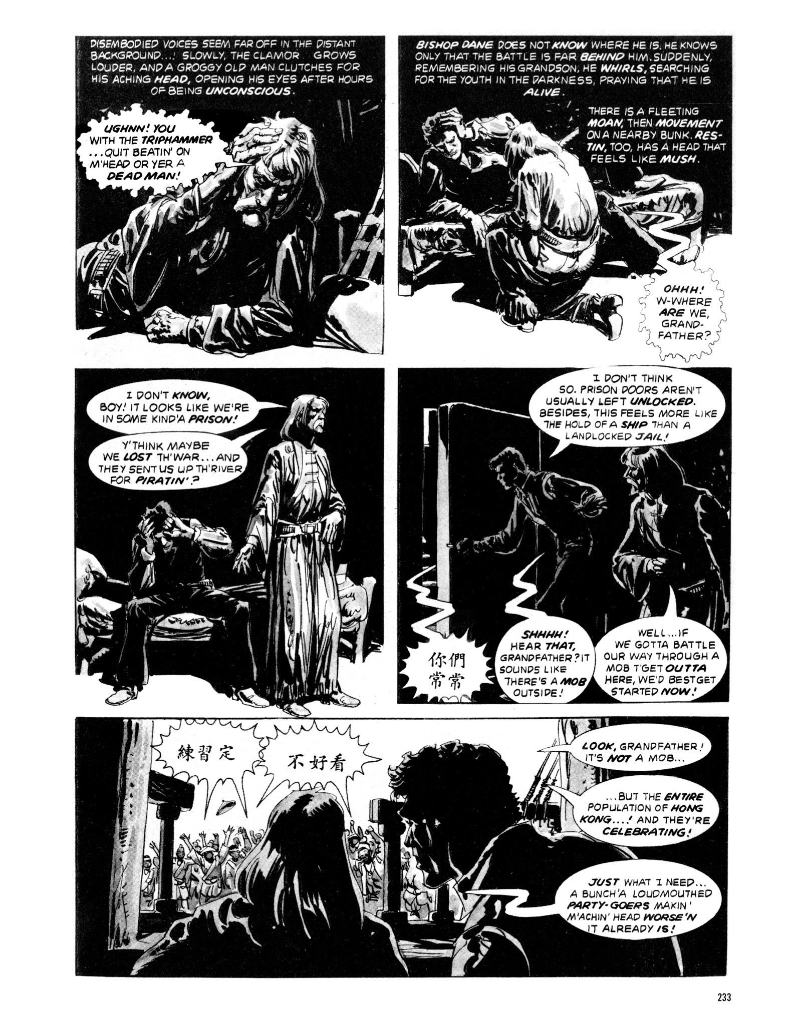 Read online Eerie Archives comic -  Issue # TPB 20 - 233