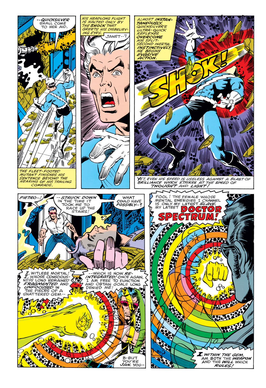 The Avengers (1963) _Annual_8 Page 5