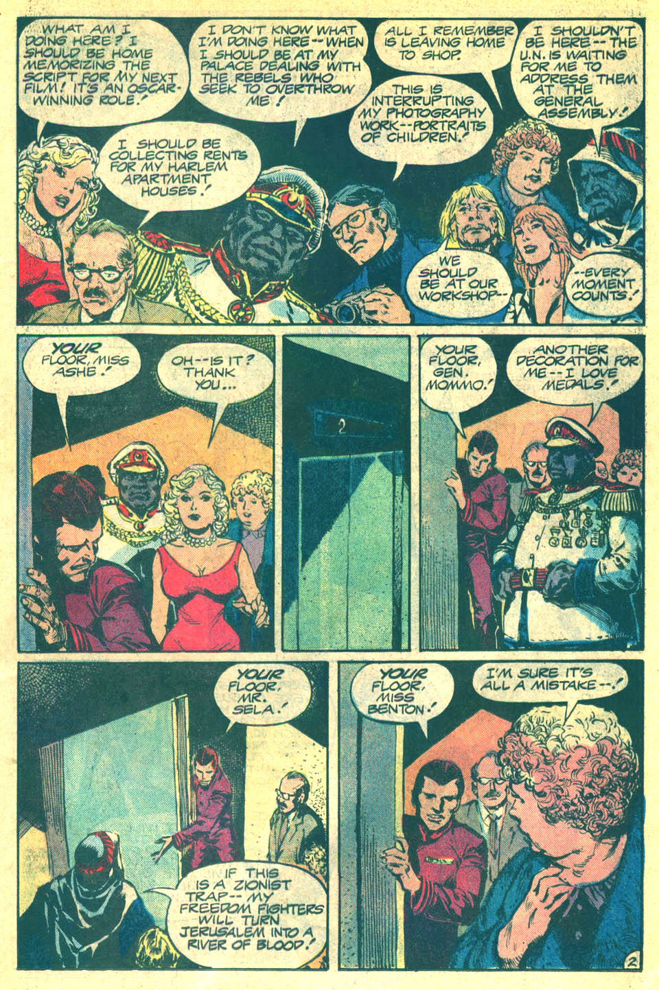 Elvira's House of Mystery Issue #3 #4 - English 17