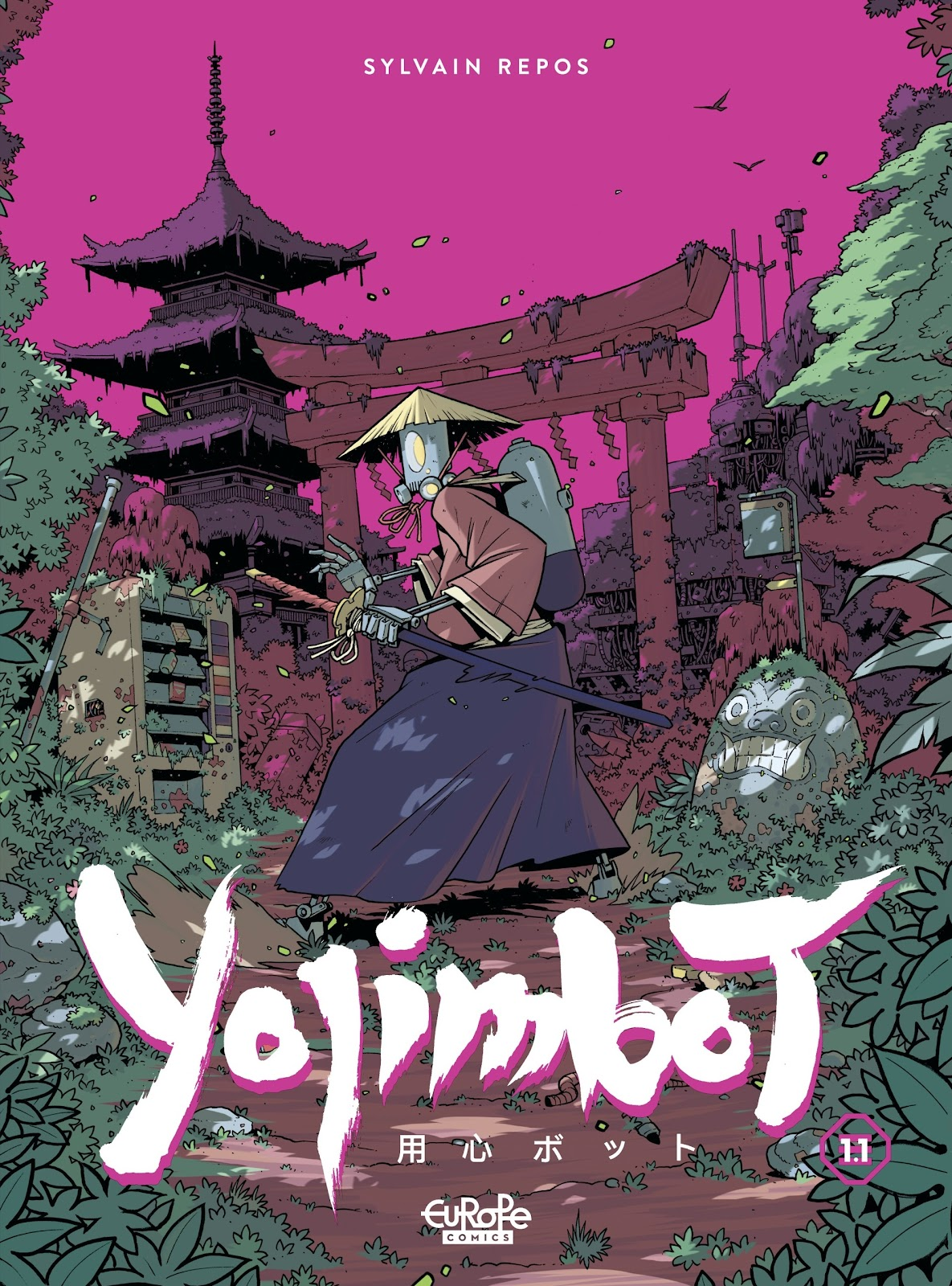 Yojimbot 1 Page 1