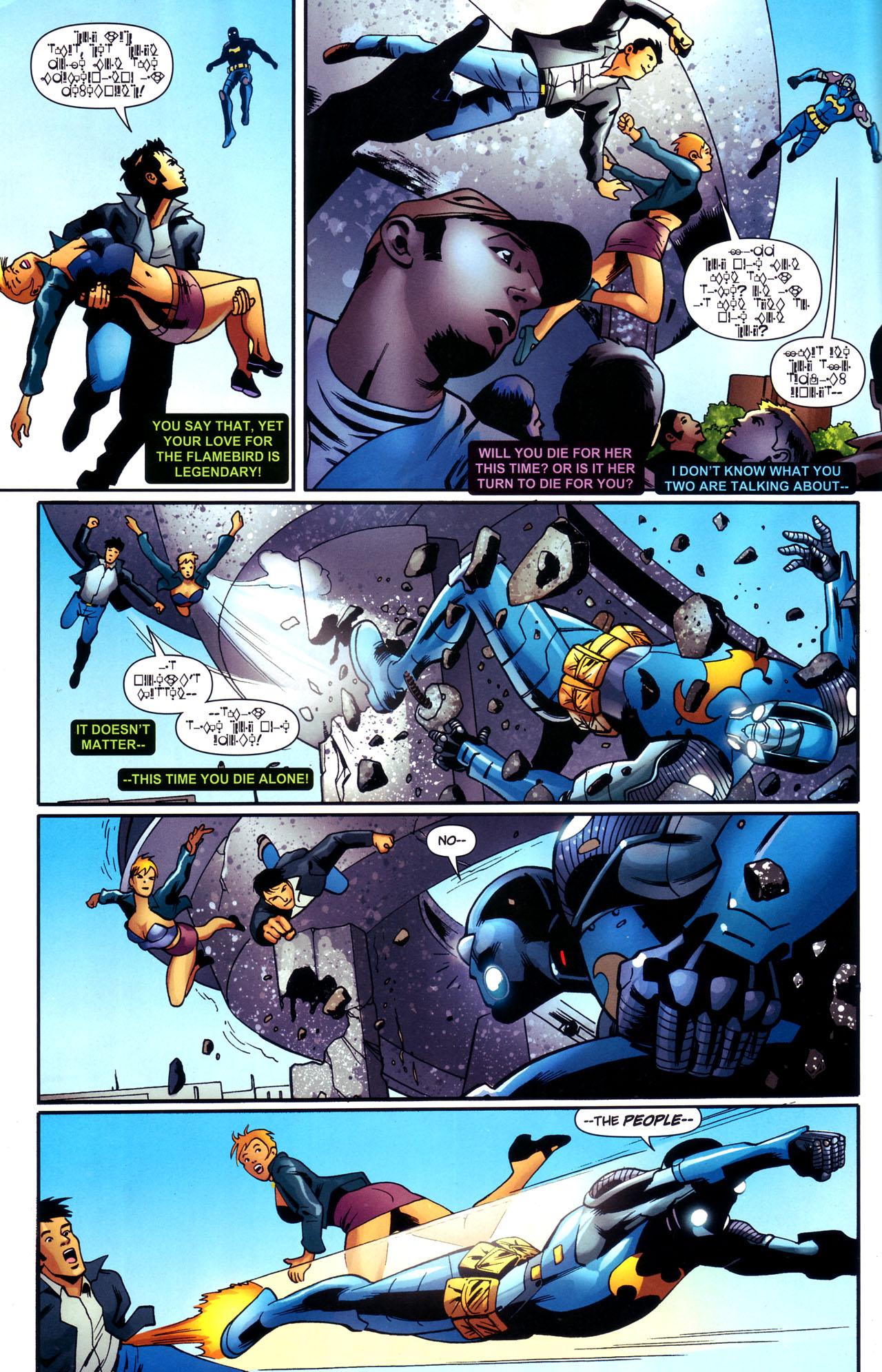 Action Comics (1938) 879 Page 10