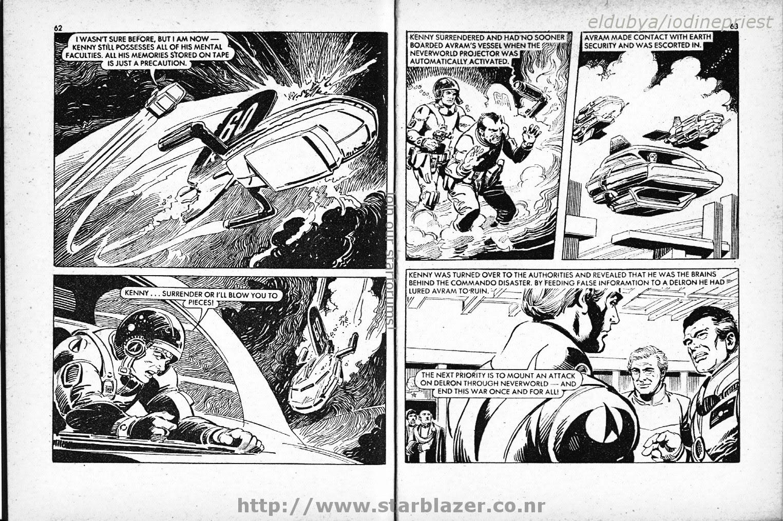 Starblazer issue 65 - Page 33