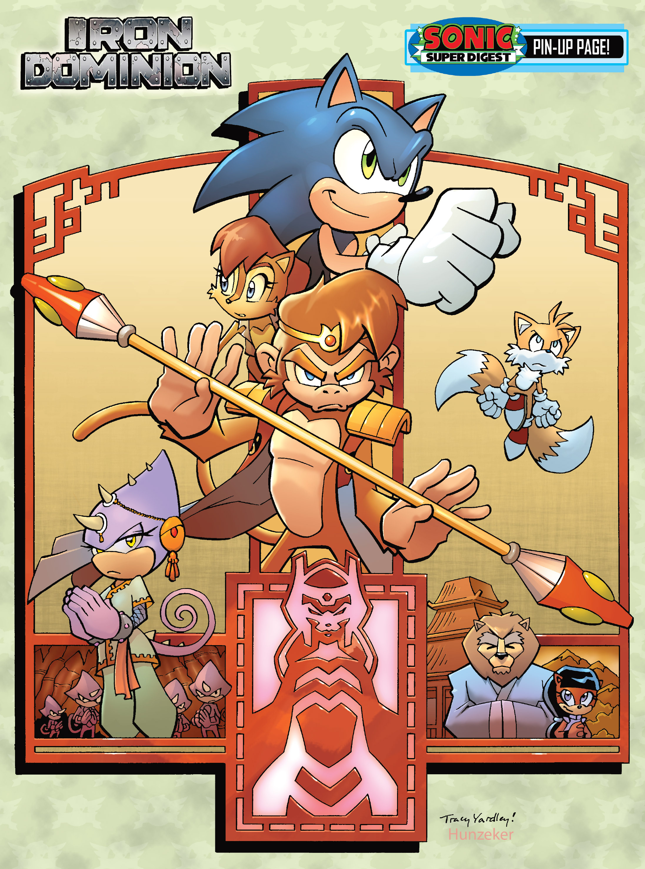 Read online Sonic Super Digest comic -  Issue #7 - 7